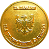 medal_rozwoju